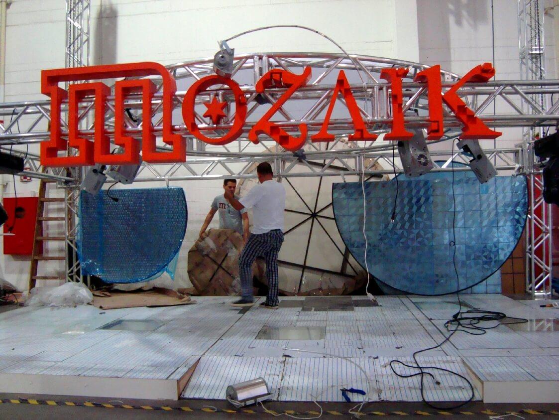 Stand Mozaik Feira Revestir SP 039